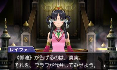 【在庫限り】 逆転裁判6【3DSゲームソフト】    [ニンテンドー3DS]_7