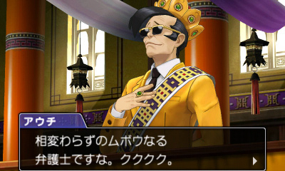 【在庫限り】 逆転裁判6【3DSゲームソフト】    [ニンテンドー3DS]_8