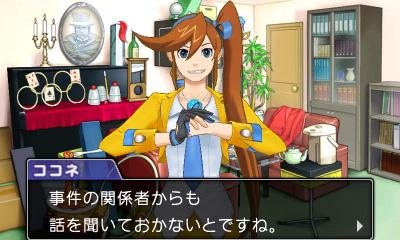 【在庫限り】 逆転裁判6【3DSゲームソフト】    [ニンテンドー3DS]_9