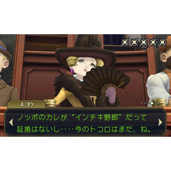 【在庫限り】 大逆転裁判2 -成歩堂龍ノ介の覺悟- 通常版 【3DSゲームソフト】_5