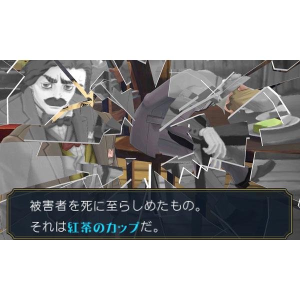 【在庫限り】 大逆転裁判2 -成歩堂龍ノ介の覺悟- 通常版 【3DSゲームソフト】_6