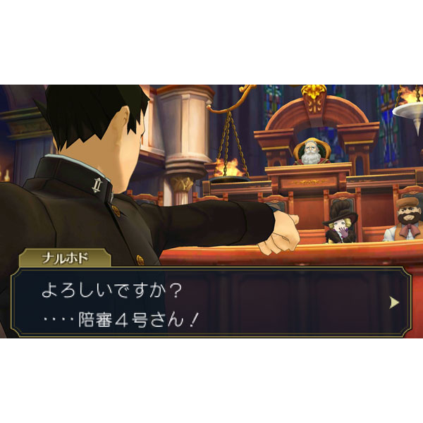 【在庫限り】 大逆転裁判2 -成歩堂龍ノ介の覺悟- 通常版 【3DSゲームソフト】_7