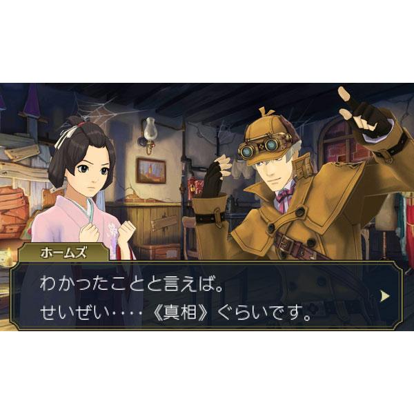 【在庫限り】 大逆転裁判2 -成歩堂龍ノ介の覺悟- 通常版 【3DSゲームソフト】_8