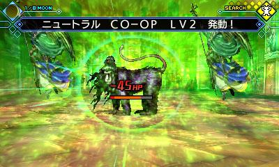 真・女神転生 DEEP STRANGE JOURNEY 【3DSゲームソフト】_2