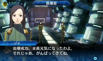 真・女神転生 DEEP STRANGE JOURNEY 【3DSゲームソフト】_3