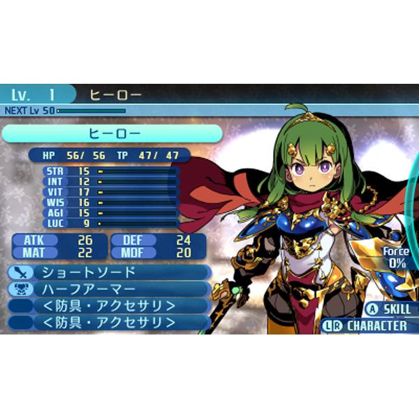 世界樹の迷宮X (クロス) 【3DSゲームソフト】_1