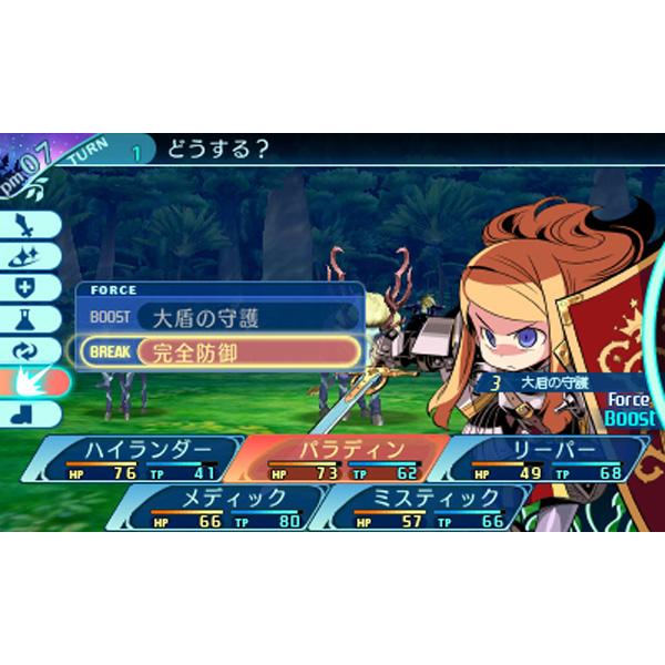 世界樹の迷宮X (クロス) 【3DSゲームソフト】_2