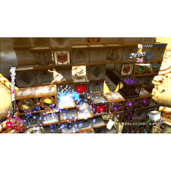 【在庫限り】 キャサリン・フルボディ ダイナマイト・フルボディ BOX 【PS Vitaゲームソフト】_5