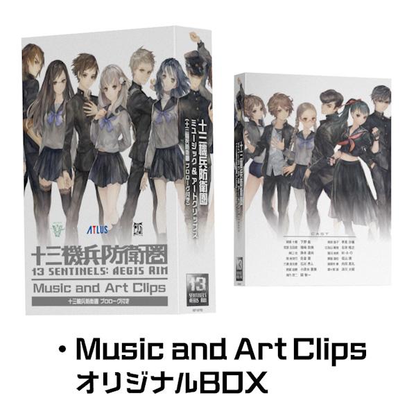 十三機兵防衛圏 Music and Art Clips (十三機兵防衛圏 プロローグ 付き) 【PS4ゲームソフト】_1