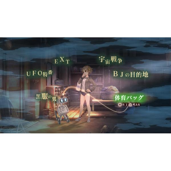 十三機兵防衛圏 Music and Art Clips (十三機兵防衛圏 プロローグ 付き) 【PS4ゲームソフト】_7