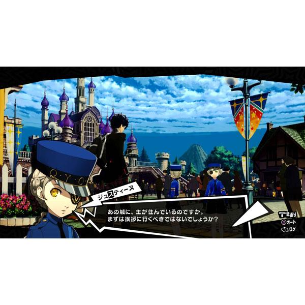 ペルソナ5 ザ・ロイヤル 通常版 【PS4ゲームソフト】_2