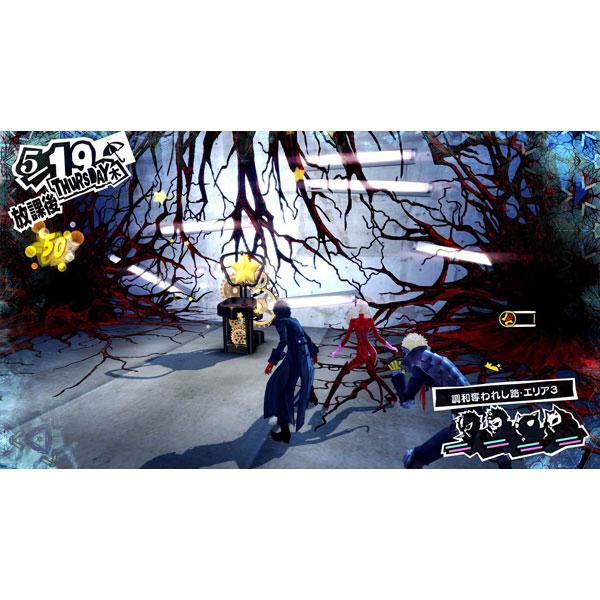 ペルソナ5 ザ・ロイヤル 通常版 【PS4ゲームソフト】_3