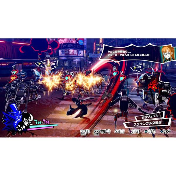 ペルソナ5 スクランブル ザ ファントム ストライカーズ 通常版 【PS4ゲームソフト】_1