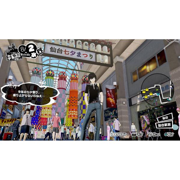 ペルソナ5 スクランブル ザ ファントム ストライカーズ 通常版 【PS4ゲームソフト】_4