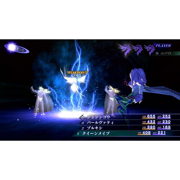 真・女神転生III NOCTURNE HD REMASTER 通常版   PLJM-16728 [PS4] 【PS4ゲームソフト】_3