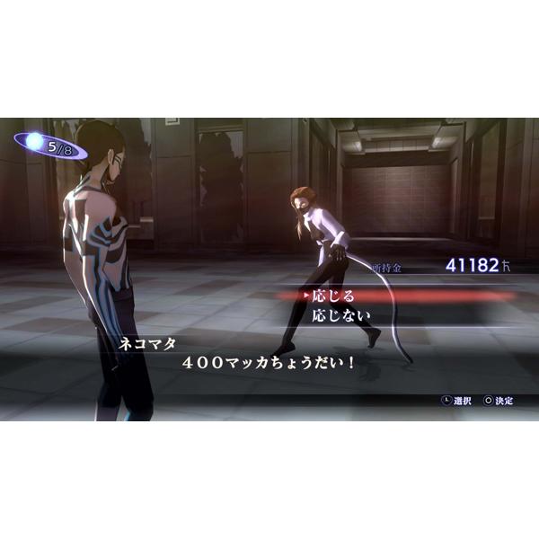 真・女神転生III NOCTURNE HD REMASTER 通常版   PLJM-16728 [PS4] 【PS4ゲームソフト】_4