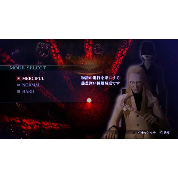 真・女神転生III NOCTURNE HD REMASTER 通常版   PLJM-16728 [PS4] 【PS4ゲームソフト】_6