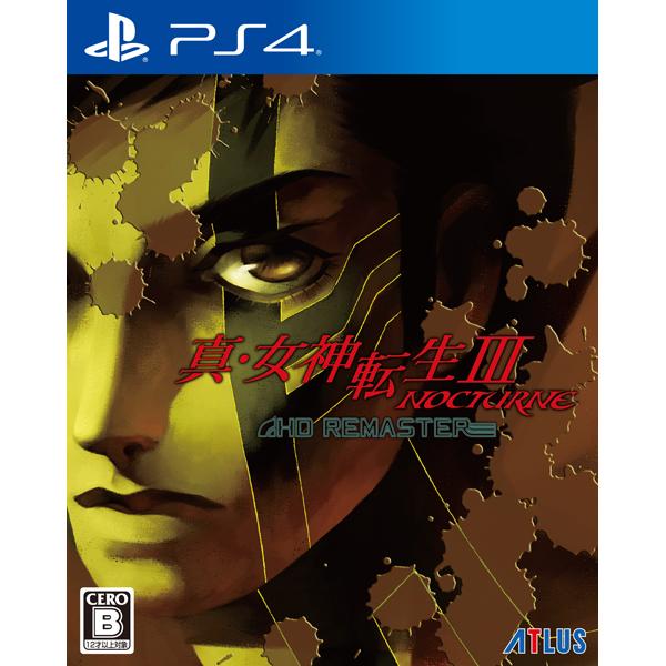 真・女神転生III NOCTURNE HD REMASTER 限定版   ATS-42010 [PS4] 【PS4ゲームソフト】_1
