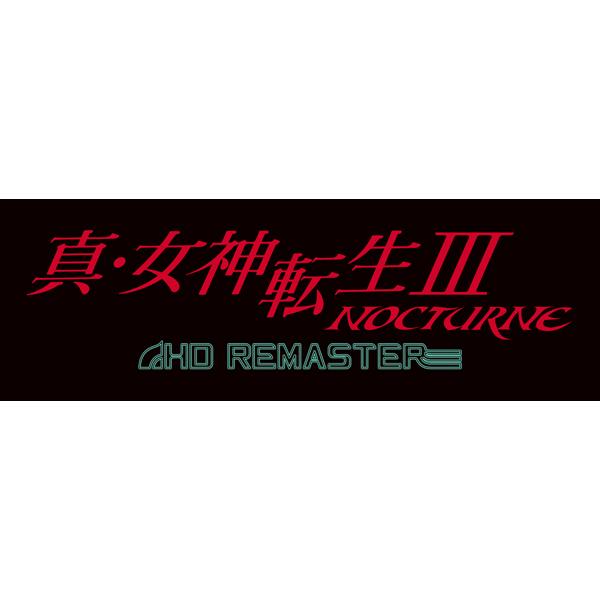 真・女神転生III NOCTURNE HD REMASTER 限定版   ATS-42010 [PS4] 【PS4ゲームソフト】_2