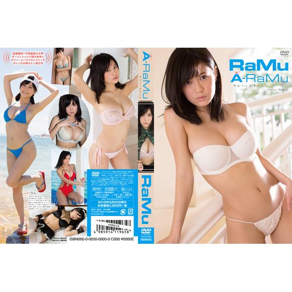 RaMu / アラーム DVD_1