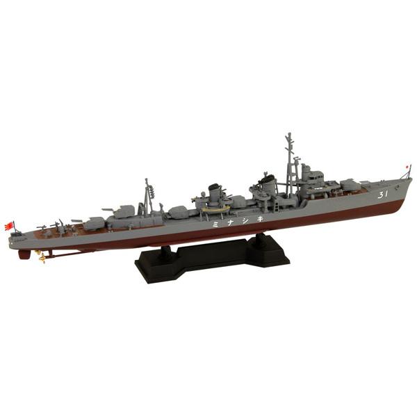 1/700 日本海軍 駆逐艦 夕雲型 岸波_1