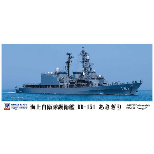 1/700 海上自衛隊 護衛艦 DD-151 あさぎり 追加デカール2枚付き_5