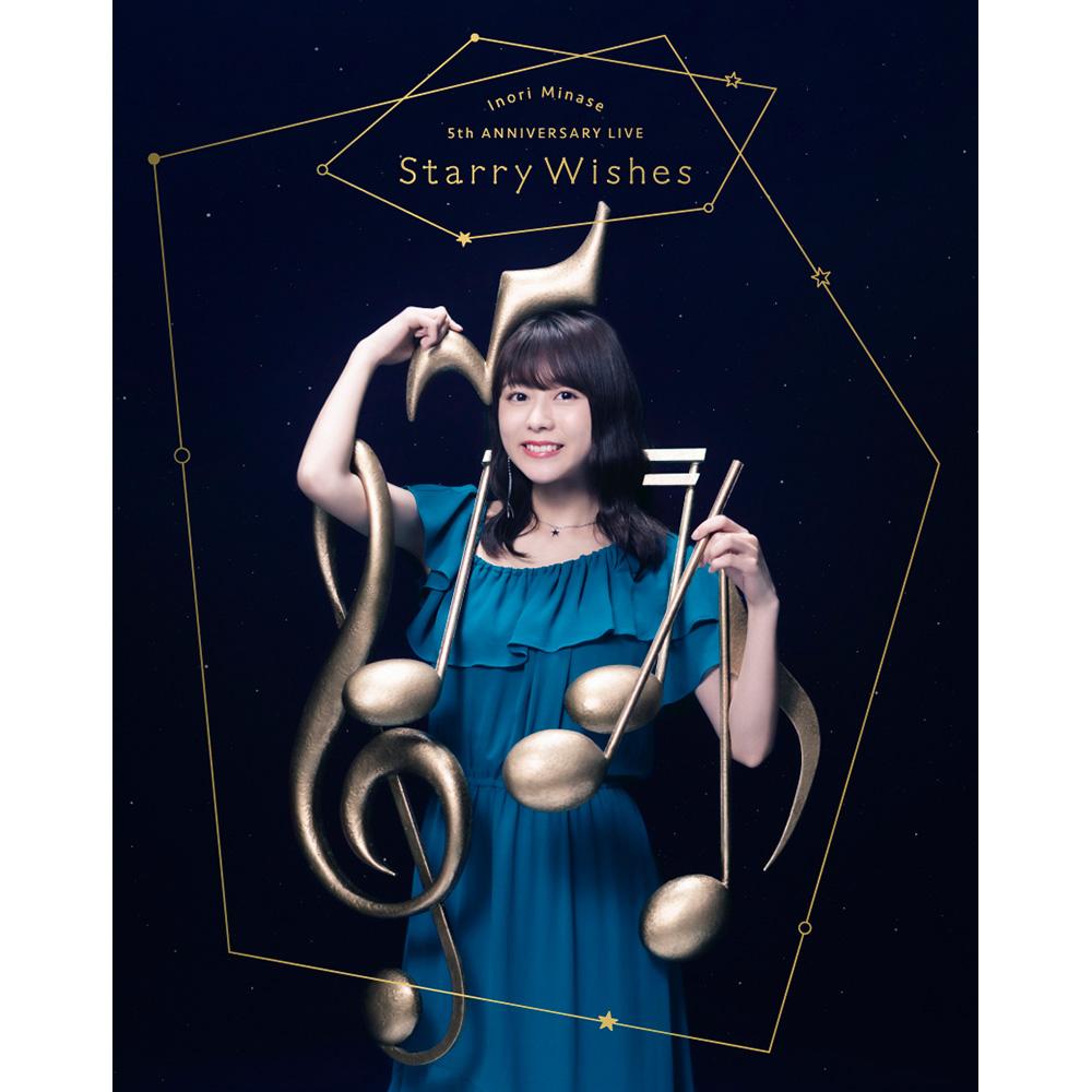 【特典対象】 Inori Minase 5th ANNIVERSARY LIVE Starry ◆ソフマップ・アニメガ特典「B2タペストリー」