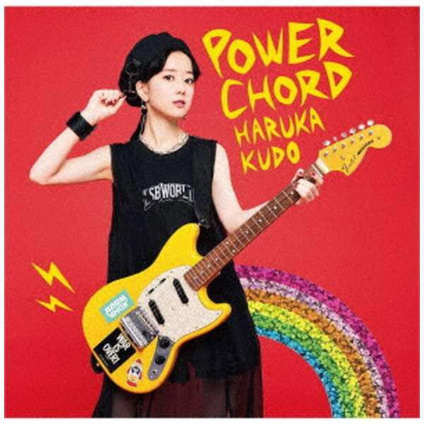 工藤晴香 / POWER CHORD TYPE-C