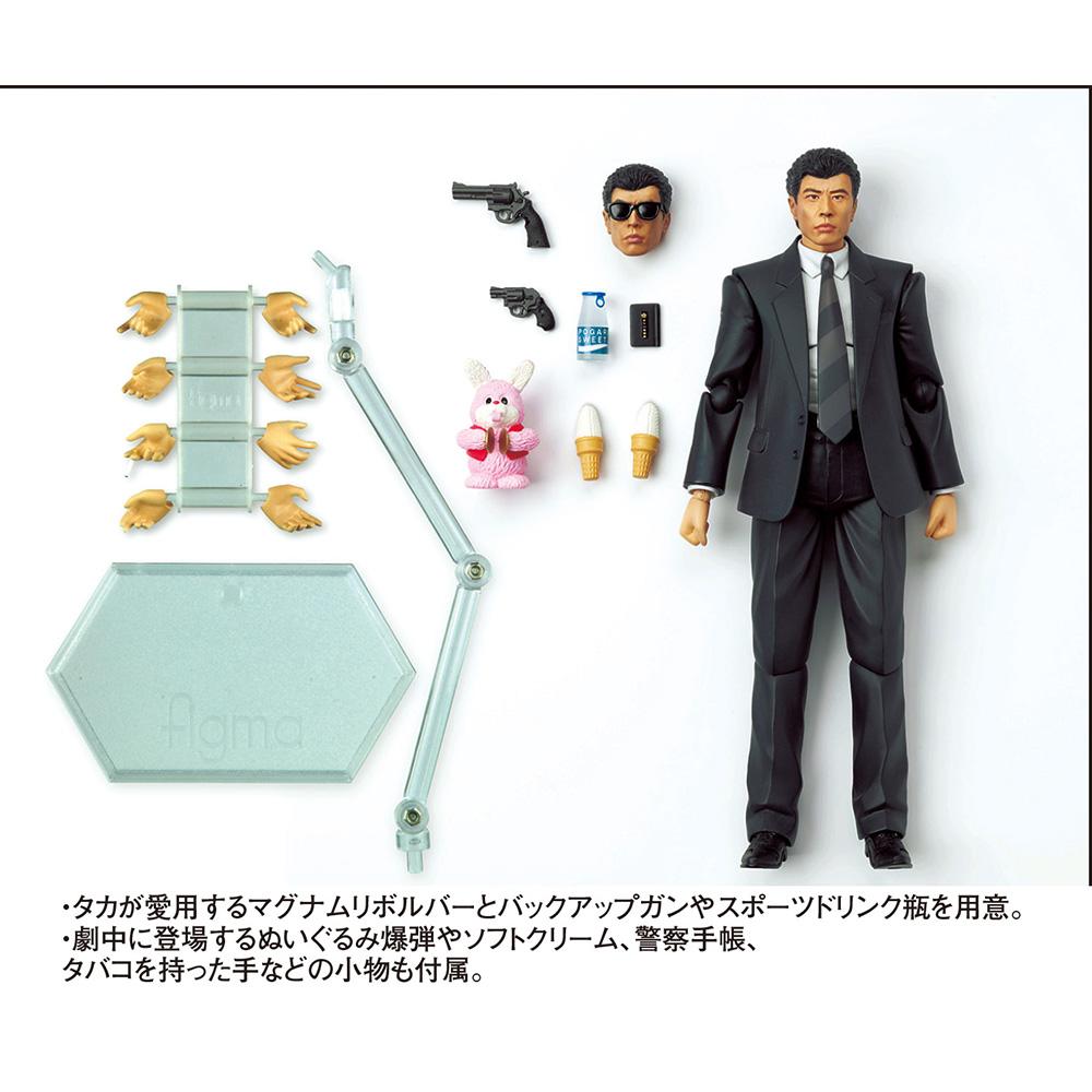 あぶない刑事 Blu-ray BOX VOL.1 タカフィギュア付き 完全予約限定生産_1