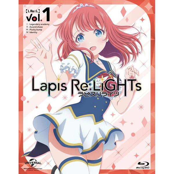 Lapis Re:LiGHTs vol.1 初回限定版 Blu-ray