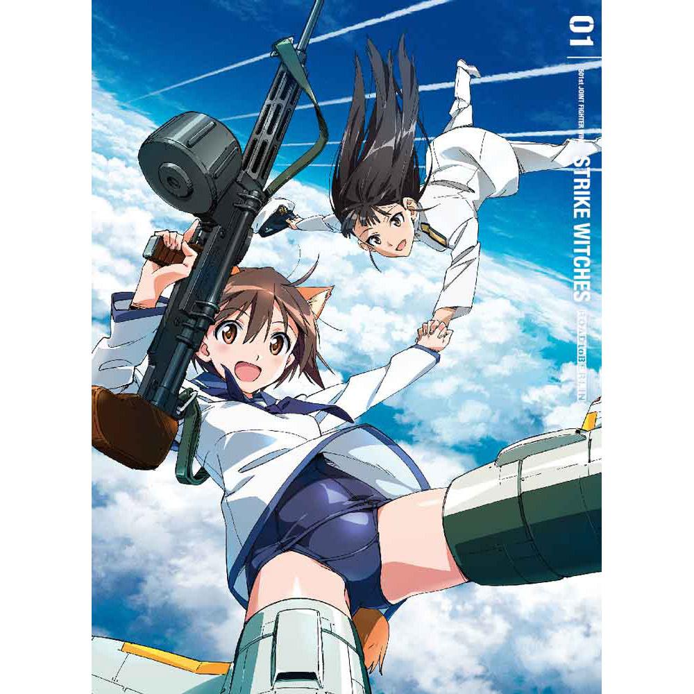 ストライクウィッチーズ ROAD to BERLIN 第1巻 Blu-ray