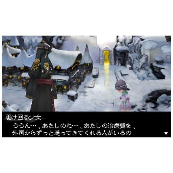 ULTIMATE HITS ブレイブリーデフォルト フォーザ・シークウェル 【3DSゲームソフト】_4