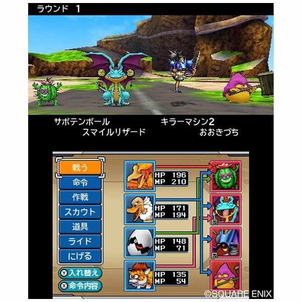 【在庫限り】 ドラゴンクエストモンスターズ ジョーカー3 【3DSゲームソフト】_4