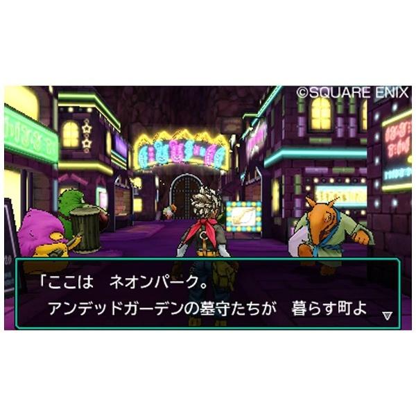 【在庫限り】 ドラゴンクエストモンスターズ ジョーカー3 【3DSゲームソフト】_5