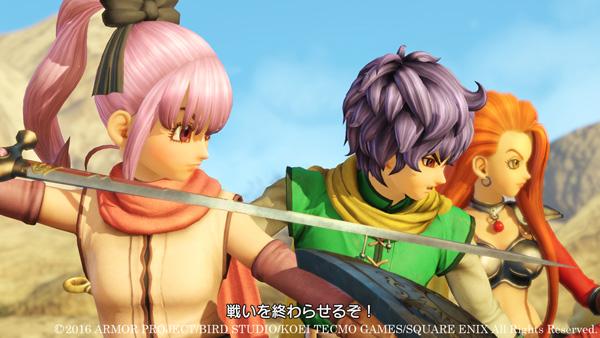 ドラゴンクエストヒーローズII 双子の王と予言の終わり 【PS4ゲームソフト】_3