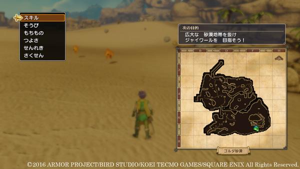 ドラゴンクエストヒーローズII 双子の王と予言の終わり 【PS4ゲームソフト】_5