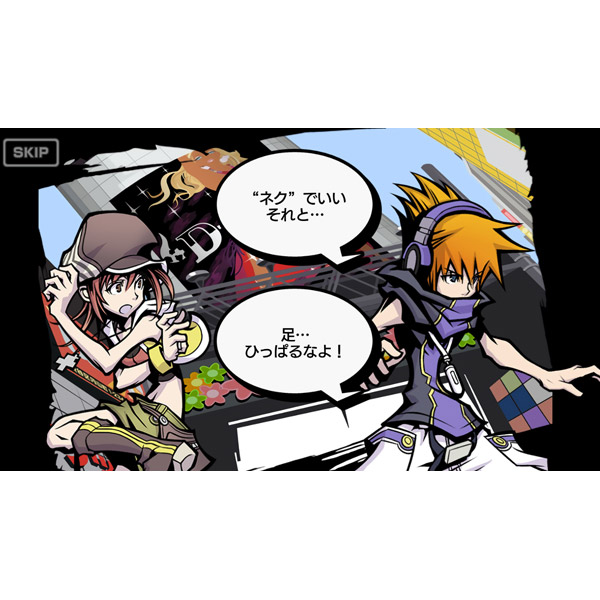 すばらしきこのせかい -Final Remix- 【Switchゲームソフト】_11