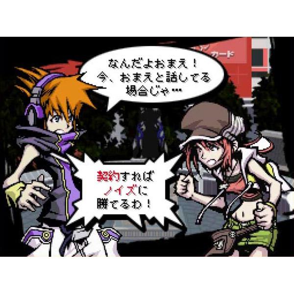 すばらしきこのせかい -Final Remix- 【Switchゲームソフト】_4