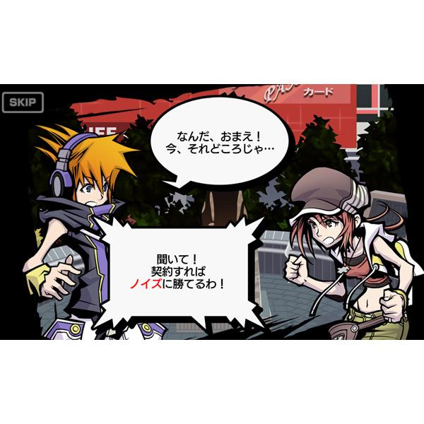 すばらしきこのせかい -Final Remix- 【Switchゲームソフト】_5