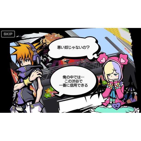 すばらしきこのせかい -Final Remix- 【Switchゲームソフト】_9