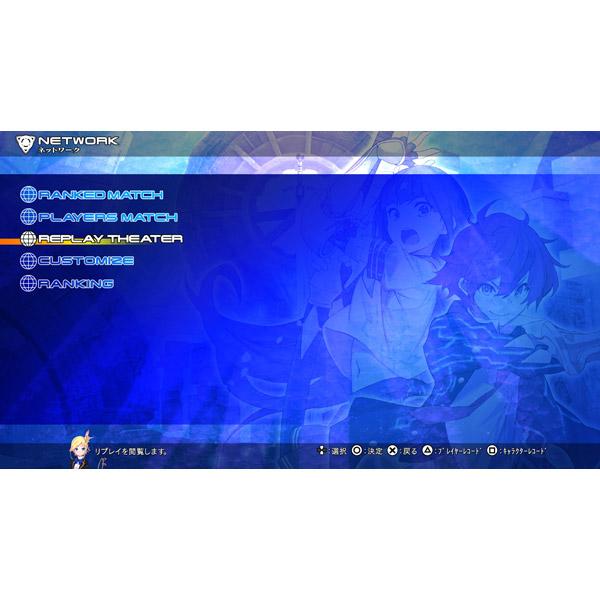 【在庫限り】 ミリオンアーサー アルカナブラッド 【PS4ゲームソフト】_6