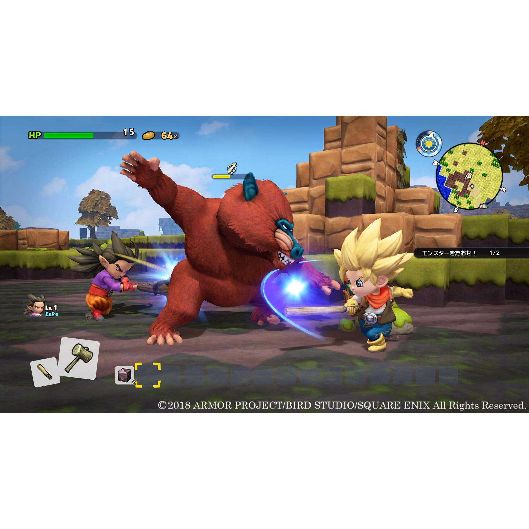 〔新価格版〕ドラゴンクエストビルダーズ2 破壊神シドーとからっぽの島 【PS4ゲームソフト】_6