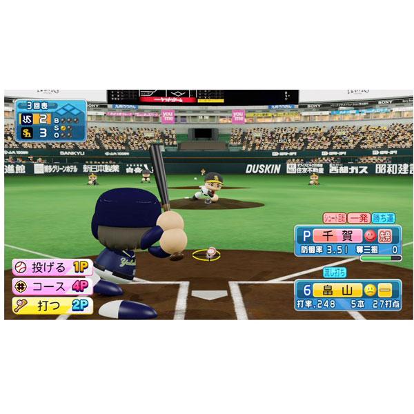 【在庫限り】 実況パワフルプロ野球 【Switchゲームソフト】_1