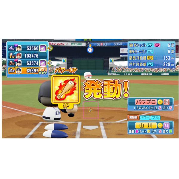 【在庫限り】 実況パワフルプロ野球 【Switchゲームソフト】_3