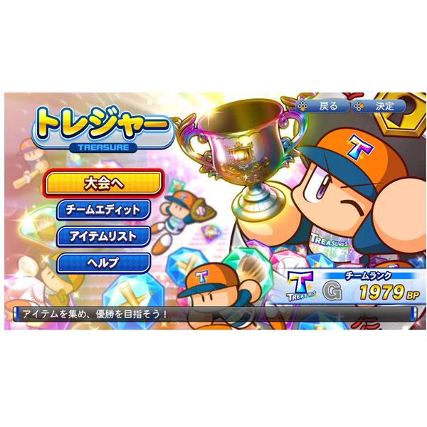 【在庫限り】 実況パワフルプロ野球 【Switchゲームソフト】_5