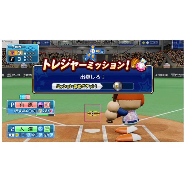 【在庫限り】 実況パワフルプロ野球 【Switchゲームソフト】_6
