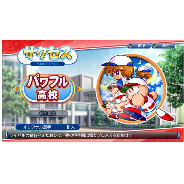 【在庫限り】 実況パワフルプロ野球 【Switchゲームソフト】_7
