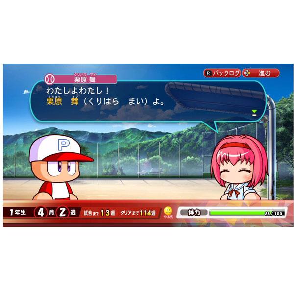 【在庫限り】 実況パワフルプロ野球 【Switchゲームソフト】_8