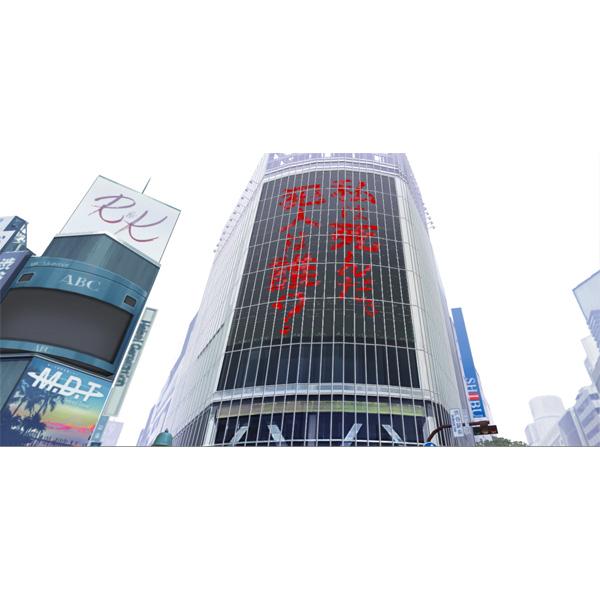 TOKYO CHRONOS (トーキョークロノス) 【PS4ゲームソフト(VR専用)】_1