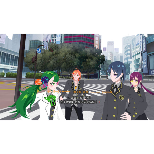 TOKYO CHRONOS (トーキョークロノス) 【PS4ゲームソフト(VR専用)】_10